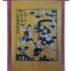 Tranh khung tre đánh ghen (50cm x 70cm)